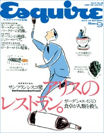 Schumaker Esquire Japan