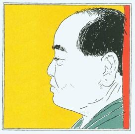 Schumaker Japanese Cultural