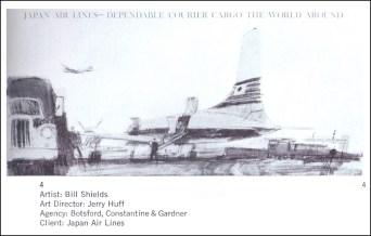 '63 ADASF Japan Air