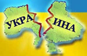ukraina-495x320