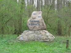 Körnerstein an der Dieskaustraße