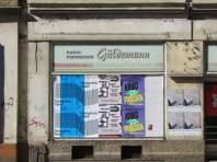 Wurzner Straße 11