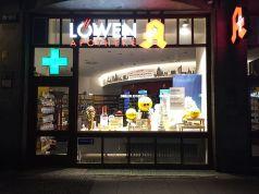2020: Löwen-Apotheke am Brühl