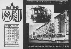 800 Jahre Leipzig, Fahrkarte