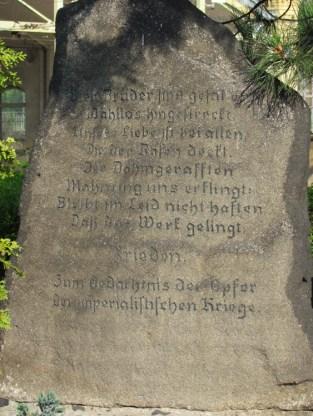 Gedenkstein am Straßenbahnhof Leutzsch