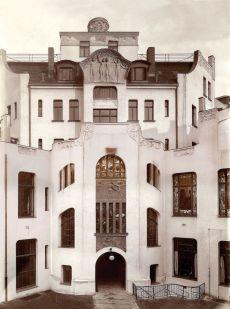 Künstlerhaus, Hofseite einst (Abb.: Passage Verlag)
