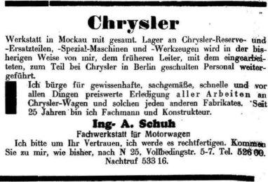Aus der Leipziger Jüdischen Wochenschau vom 9. August 1929