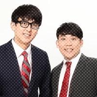 [ビスケッティ]佐竹正史・岩橋淳
