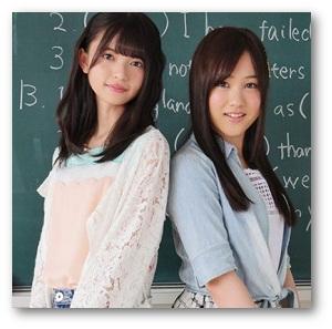 saitouasuka2
