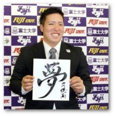 yamakawa6