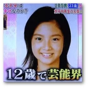 sinnkawa11
