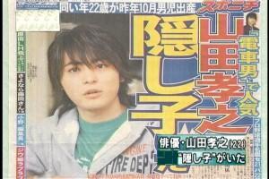 20120101_yamadatakayuki_04
