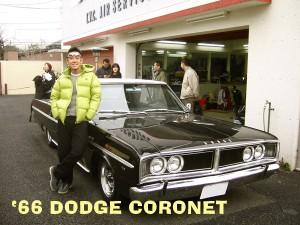 66-coronet