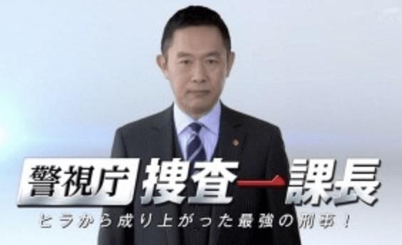 田中圭 ドラマ 一覧 無料視聴 動画