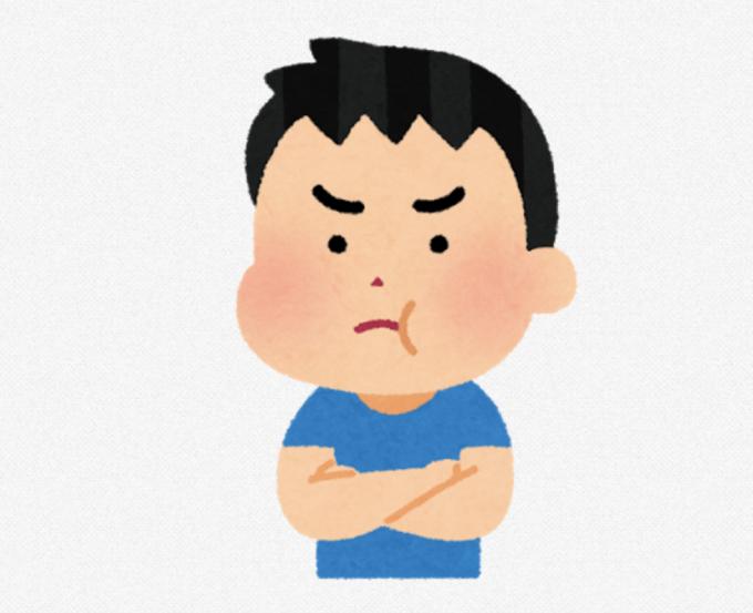 錦戸亮 性格悪い エピソード ジャニーズ 関ジャニ∞