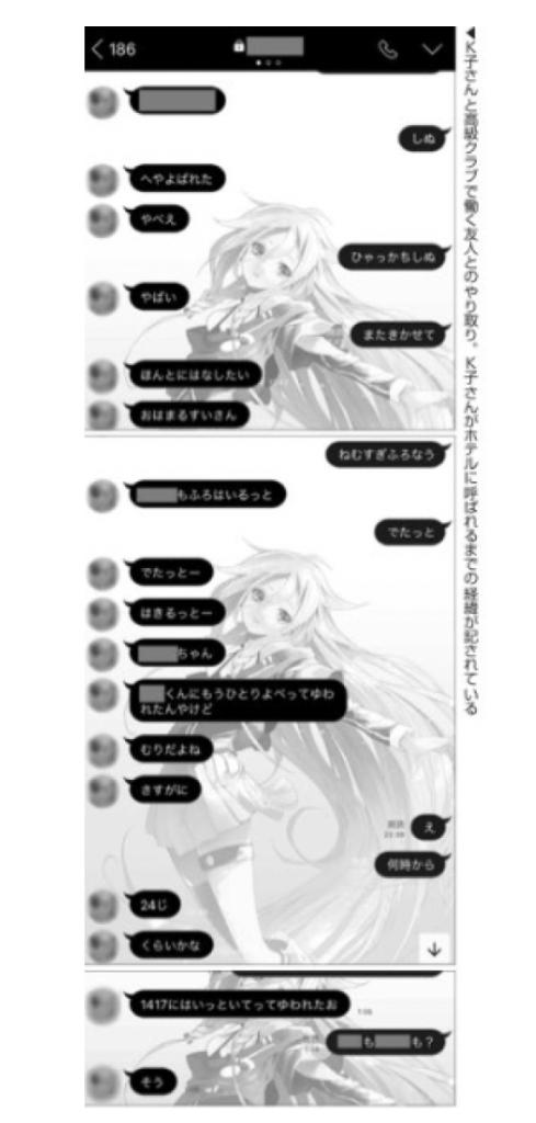 錦戸亮 フライデー 報道 牛丼 熱愛