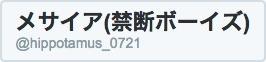 batch_スクリーンショット 2016-05-16 9.43.15