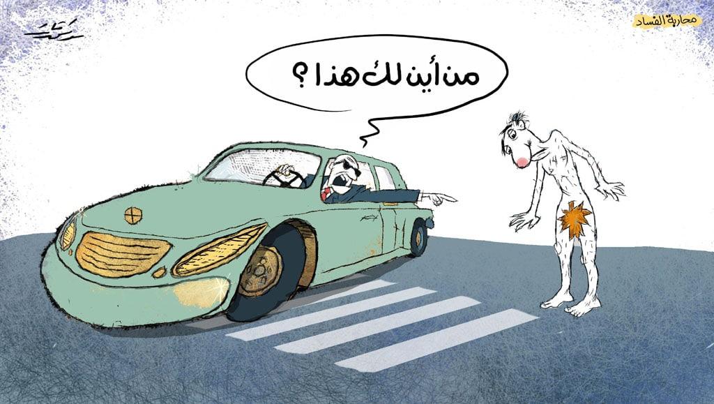 يحدث في سورية