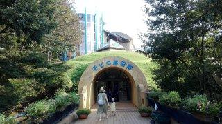 アンデルセン公園子ども美術館入り口
