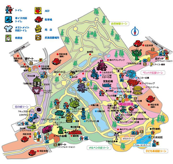 アンデルセン公園マップ