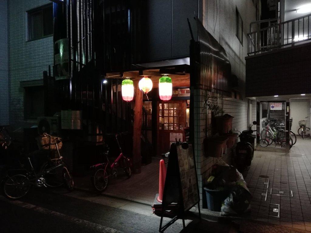 江戸川区瑞江の焼鳥居酒屋炭焼きみやいちの店舗外観