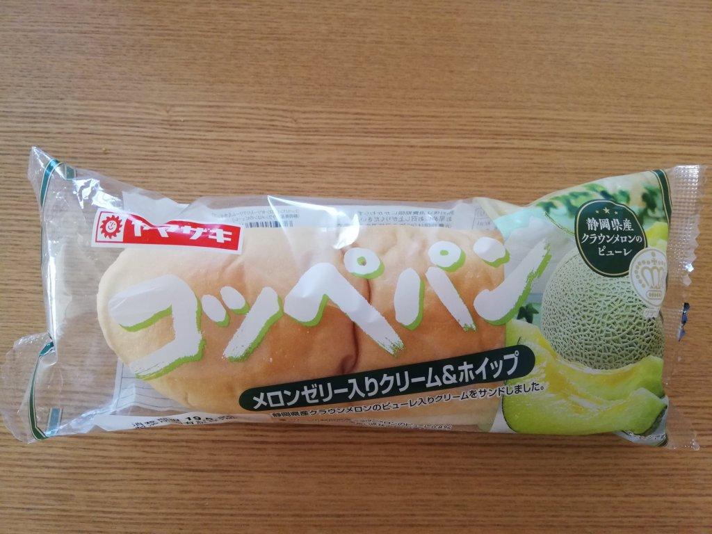 ヤマザキコッペパン「メロンゼリー入りクリーム&ホイップ」のパッケージ