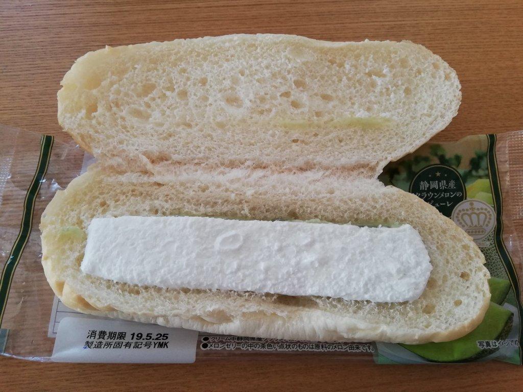 ヤマザキコッペパン「メロンゼリー入りクリーム&ホイップ」の中身