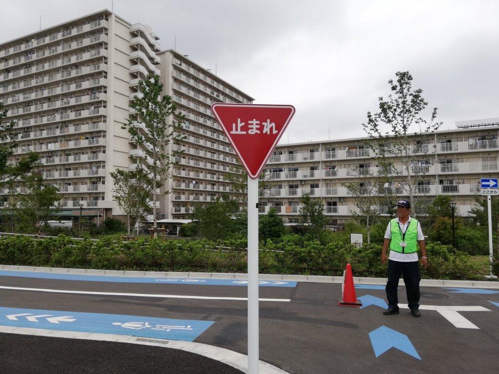 江戸川区東部交通公園の道路標識