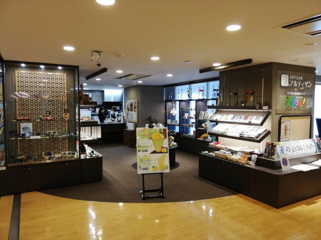 篠崎ツインプレイス3階のアルティザンで販売されている職人の作品