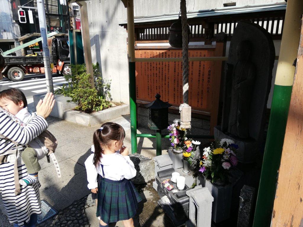 江戸川区新町商店街のお地蔵さん