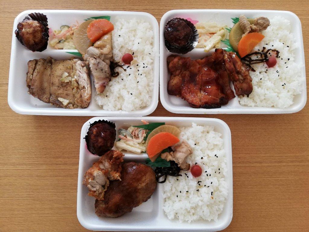 江戸川区新町商店街の肉のアヅマで買った弁当