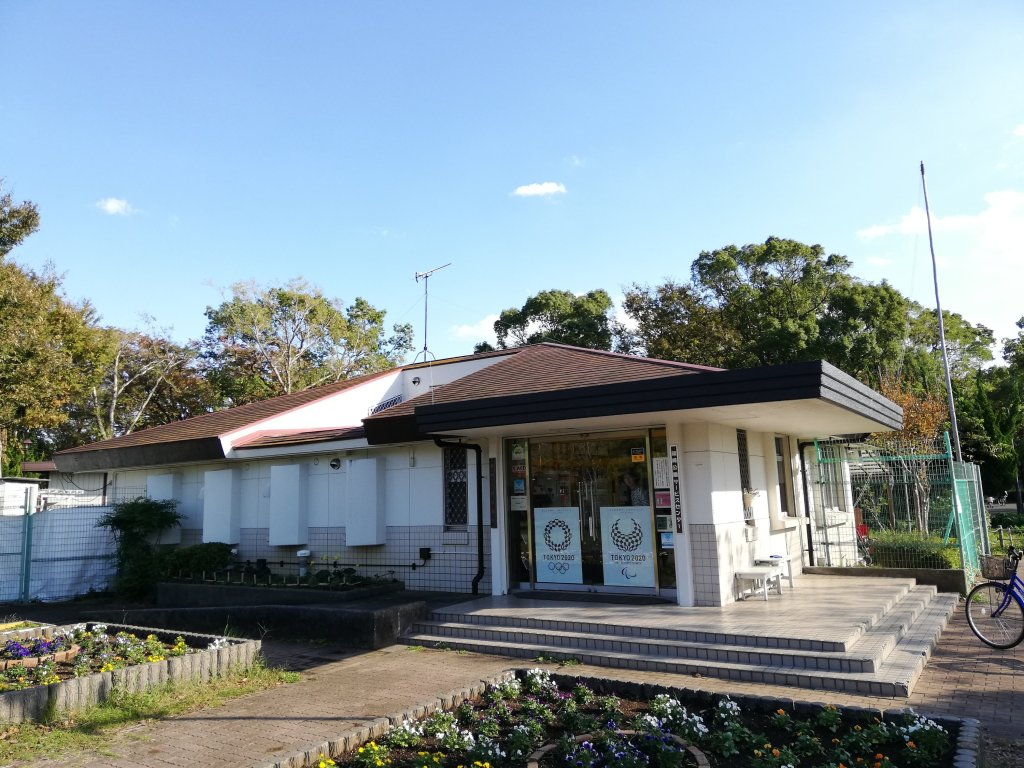 江戸川区の篠崎公園のサービスセンター