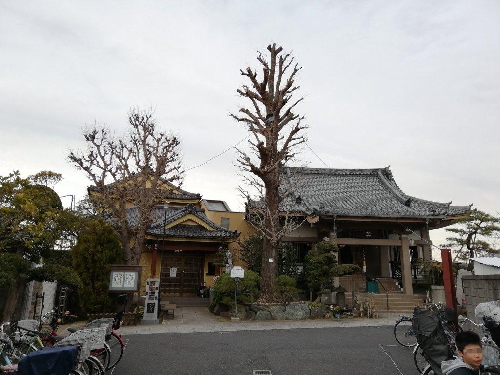 江戸川区鹿骨の密蔵院