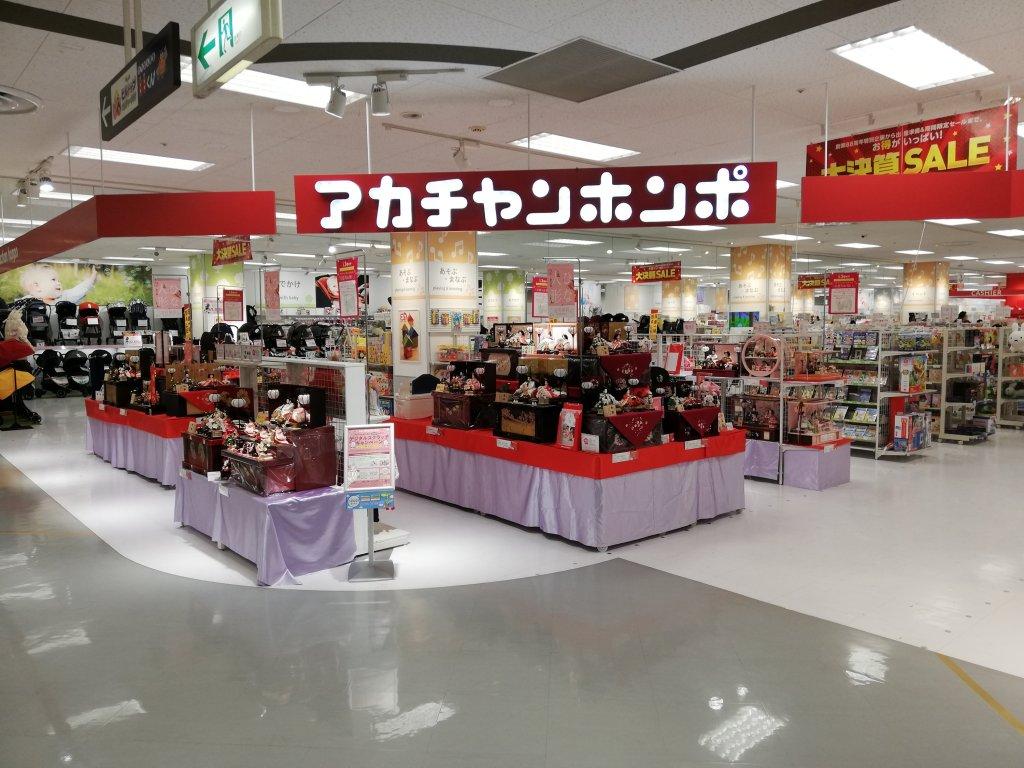 イトーヨーカドーアリオ葛西店のアカチャンホンポ