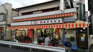 篠崎駅徒歩3分の飯塚精肉店