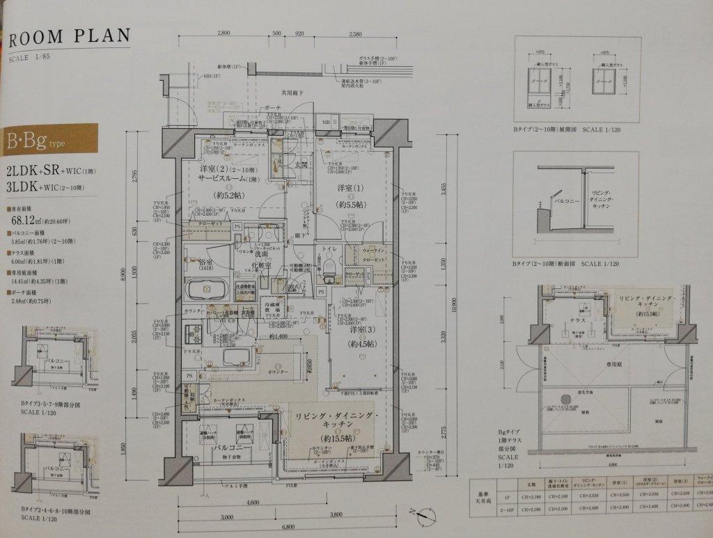 ルピアコート篠崎の部屋タイプBの間取図