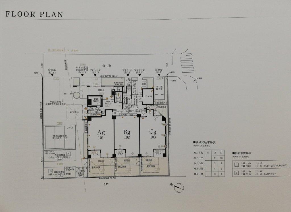 ルピアコート篠崎のフロアプラン1階