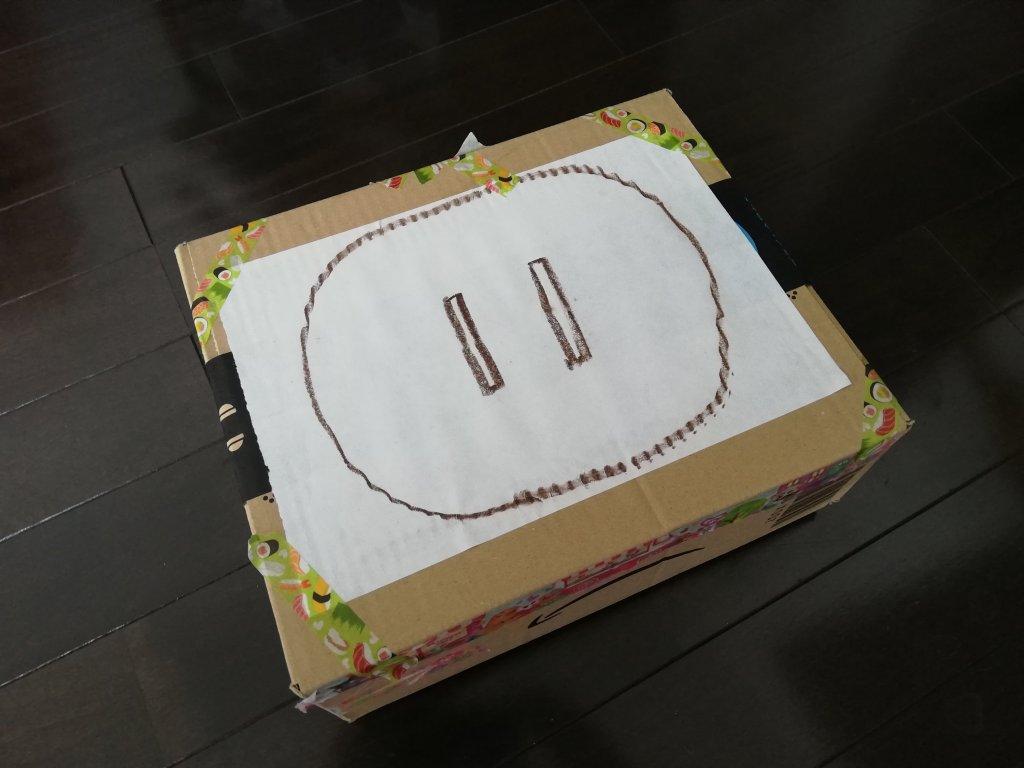 Amazonの段ボール箱で作った紙相撲用の土俵
