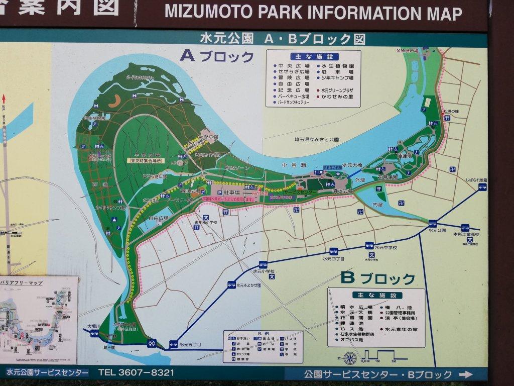 葛飾区の水元公園のマップ