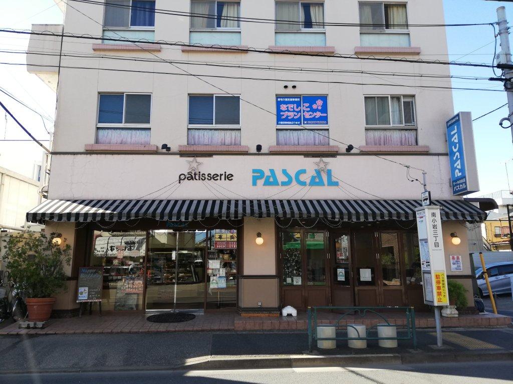 パティスリーパスカル本店の店舗外観