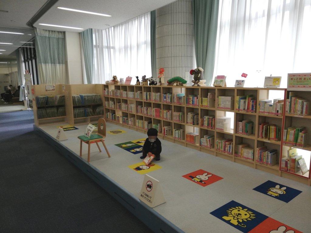 江戸川区立東部図書館のキッズコーナー