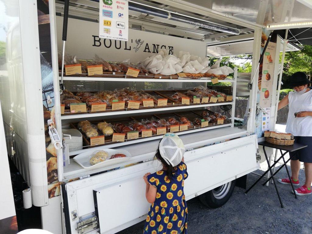 江戸川区富士公園に来ていたキッチンカー