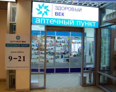 Претензия о возврате денежных средств за информационные услуги образец