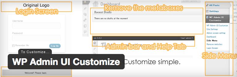 WP Admin UI Customize