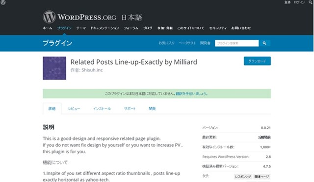 Related Posts Line-up-Exactly by Milliard
