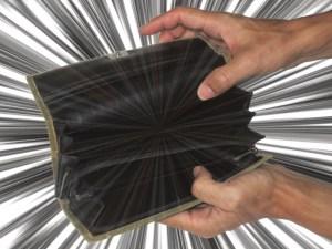 財布に現金が入っていなくてびっくり!!