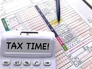 税金、保険、支払いはたいへん・・・。