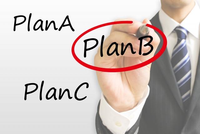借金ブログは儲からない?別の作戦が必要。