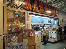 Bazar-butikker er ved at bukke under