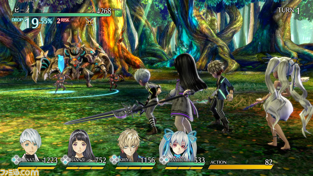 First Look At Exist Archive For PS4 PS Vita Gematsu